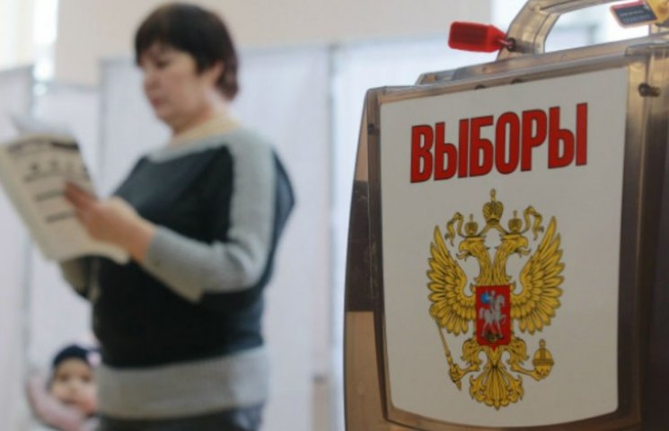 В российских представительствах в Украине начались выборы