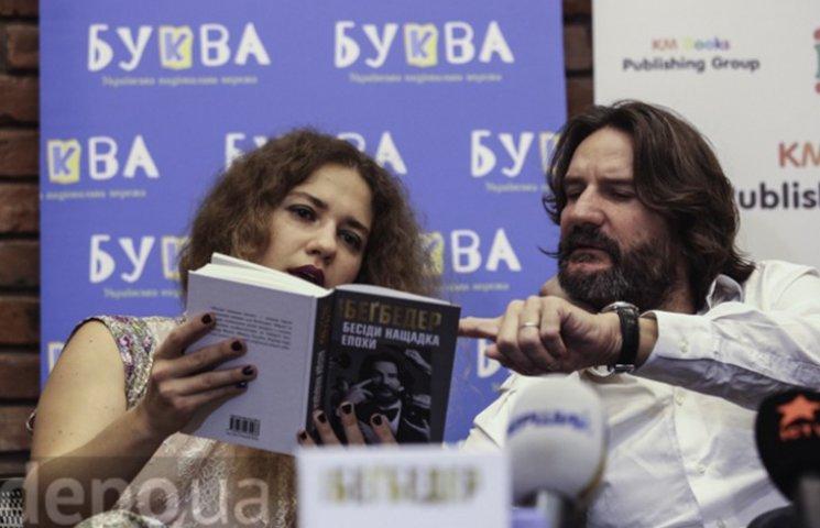 Лучшие мгновения Форума издателей во Львове