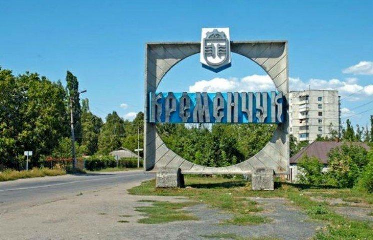 На Полтавщині підприємства масово порушують екологічні норми, - Держекоінспекція