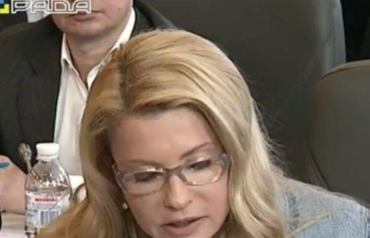 Як парламентський мікрофон не слухався Тимошенко