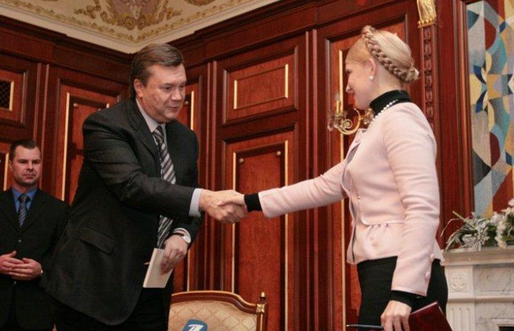 Почему Тимошенко ностальгирует по Януковичу