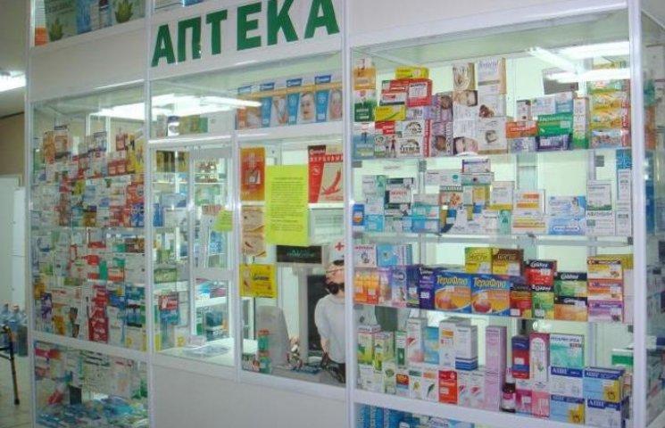 Миколаївські аптеки запевнили, що підвищення ціни на ліки залежить не від них