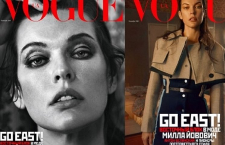 Милла Йовович украсит обложку украинского журнала