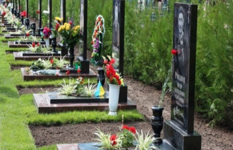 На Хмельнитчине вандалы надругались над памятью АТОшников
