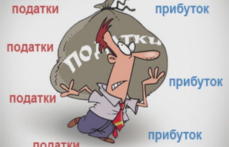 Підприємства Хмельниччини від прибутку сплатили майже 150 мільйонів гривень