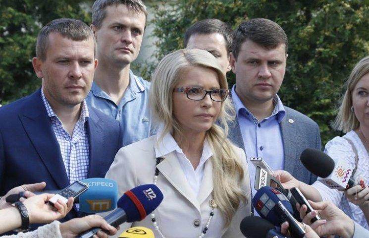 """Тимошенко розпочала хитати регіони """"народними губернаторами"""""""