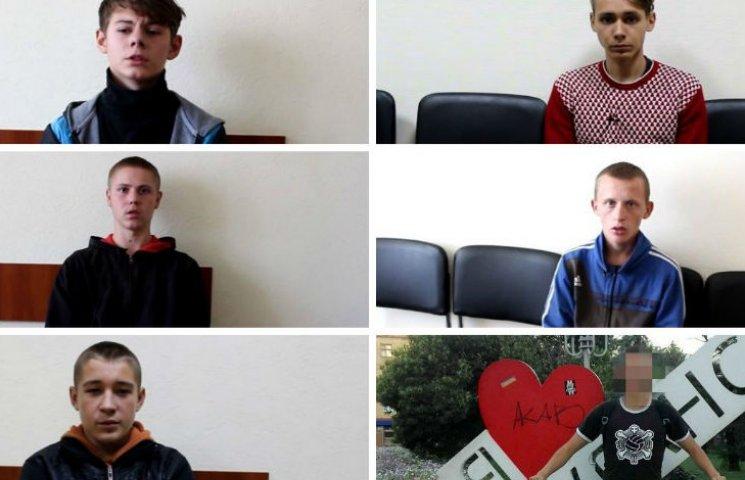 """Коли з полону """"ЛНР"""" відпустять українську дитячу """"ДРГ"""""""