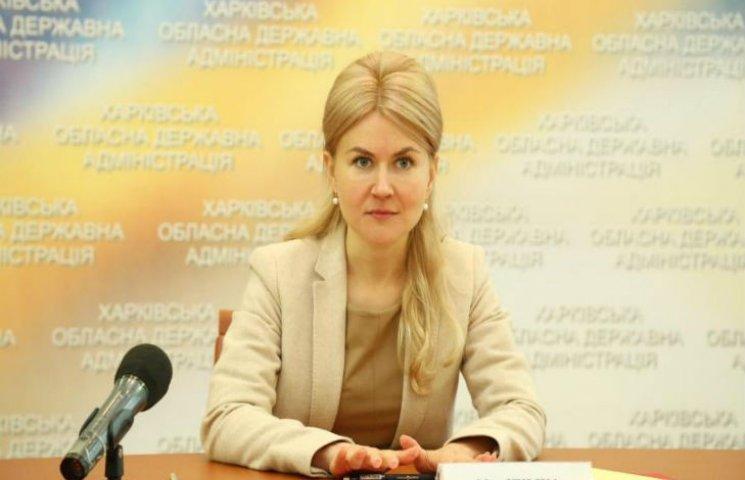 Харківська ОДА відкрила єдиний ресурс з інформацією про всі міжнародні гранти