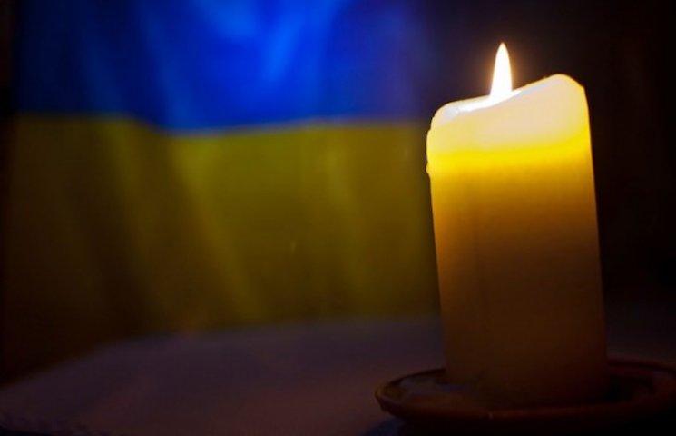 У зоні АТО загинув 22-річний боєць з Черкащини