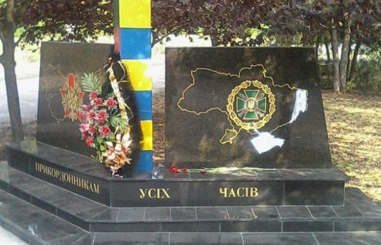 В Николаеве памятник, на котором зарисовали Крым и Донбасс, восстановят пограничники