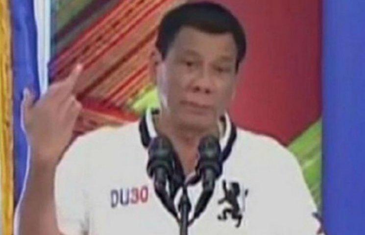 Президент Філіппін показав середній палець Євросоюзу (ВІДЕО)