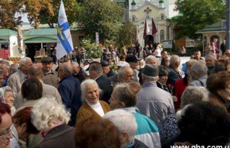 В Киеве проходит Марш мира (ФОТО)