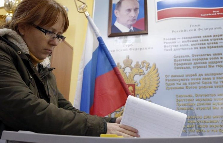 Як Верховна Рада помстилася Кремлю за 2014 рік