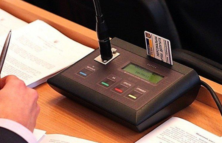"""Система """"Віче"""": у Миколаївській облраді більше не буде перекличок"""