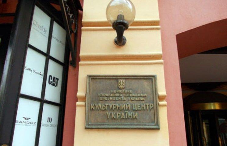 Кремль ответил на делегитимизацию Госдумы рейдерством
