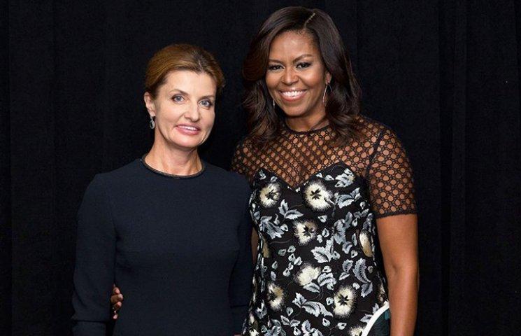 Перша леді України побувала на прийомі у Мішель Обами