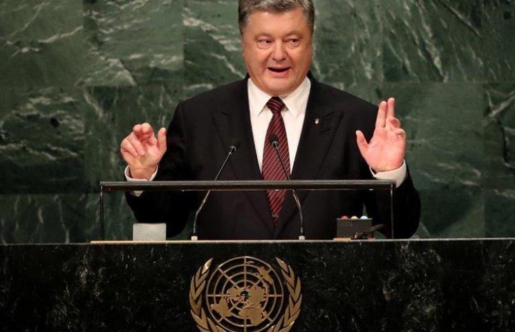 Як Україні реформувати ООН
