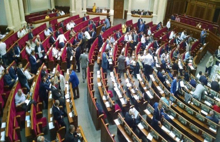 """У ряди парламентських прогульників """"затесався"""" і нардеп з Хмельниччини"""
