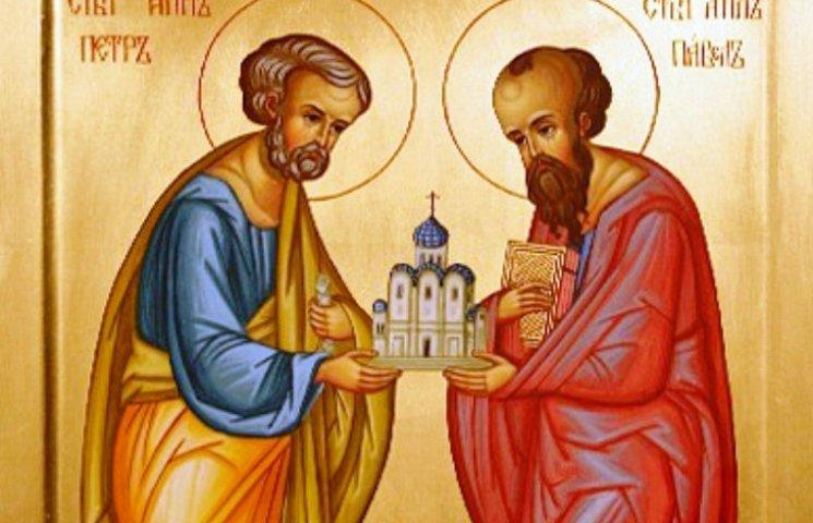 """23 вересня - день """"осінніх"""" Петра і Павл…"""