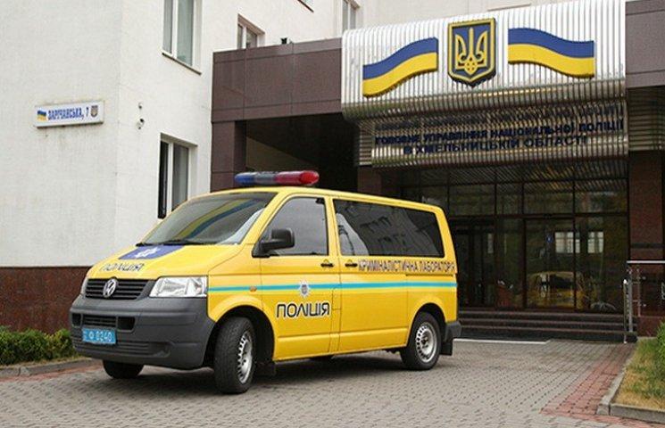 Хмельницька поліція отримала пересувну криміналістичну лабораторію