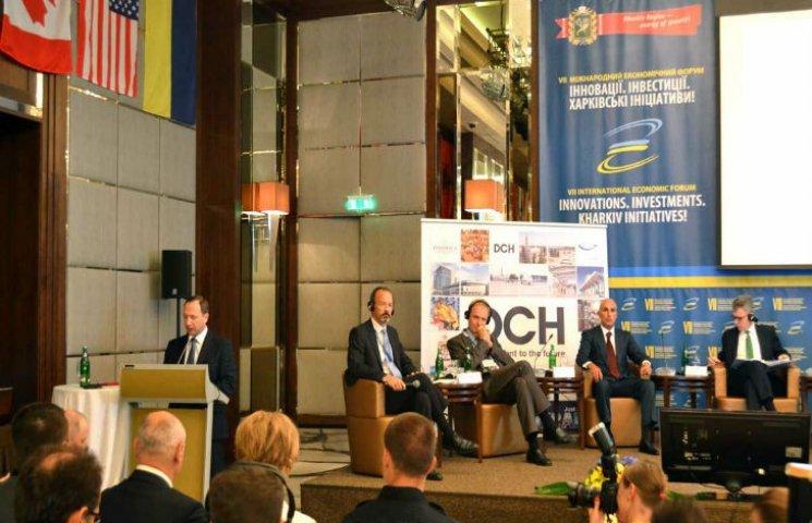 У Харкові розпочинається міжнародний економічний форум: підпишуть два документи