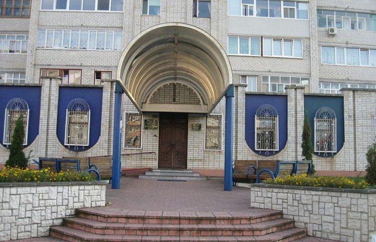 Музей Нетішина відзначив своє 15-річчя