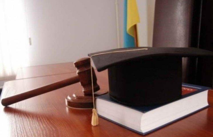 Вища рада правосуддя звільнила суддю Херсонського міського суду, яка вела справи проти