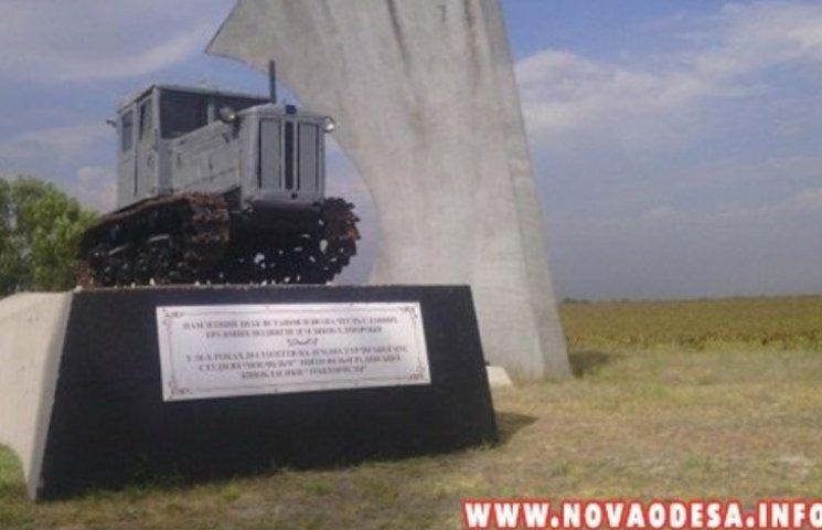 На Миколаївщині відновили пам