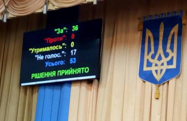 Миколаївські депутати перетворили електронне голосування на цирк