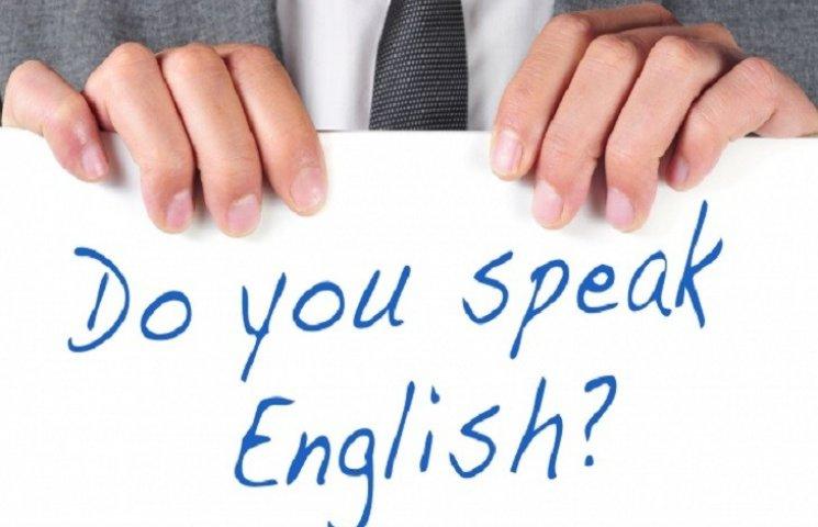 """У Хмельницькому безкоштовні курси англійської доступні лише для """"обраних"""""""