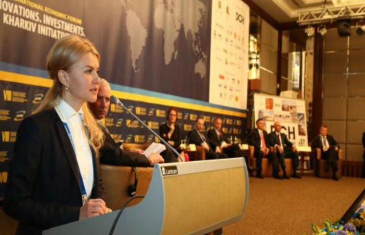 Харьковщина имеет положительный прогноз роста экономики, - руководитель ОГА Светличная