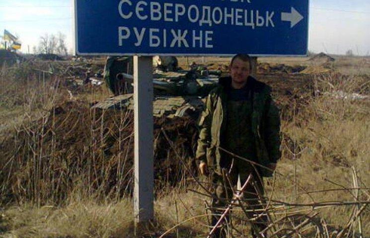 """Винницкие """"айдаровцы"""" обвиняют московского попа в убийстве ветерана АТО"""