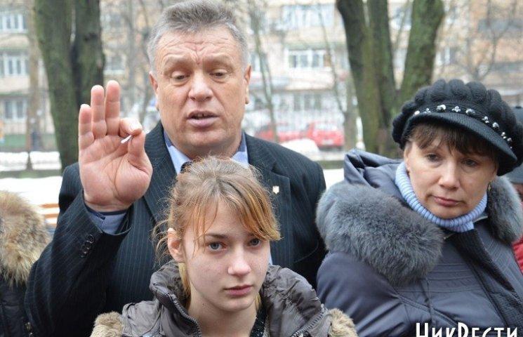У Миколаєві нарешті почали розслідування сексуального насильства в інтернаті №5