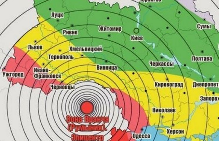Мешканці України відчули землетрус, його епіцентр - в Румунії