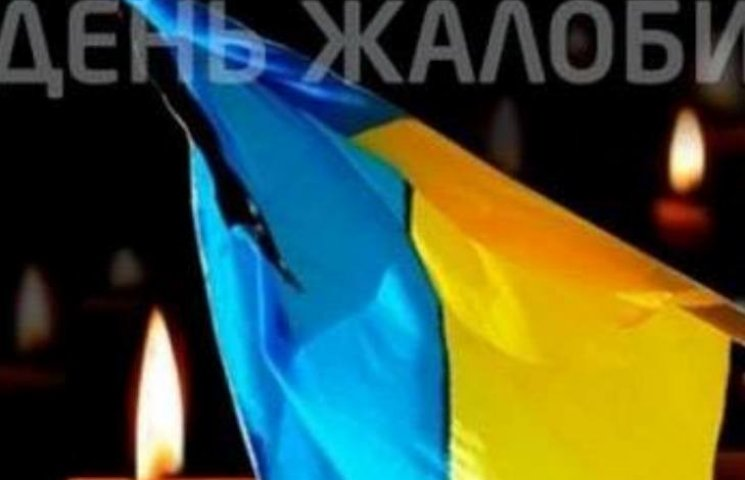 Миколаївська поліція оголосила жалобу за загиблими у Дніпрі патрульними