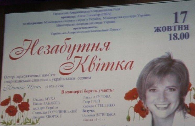 Сестра Квітки Цісик презентує вінничанкам пересувний мамограф