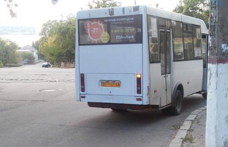 Миколаївець пропонує розірвати угоду з перевізником 43 маршрутки