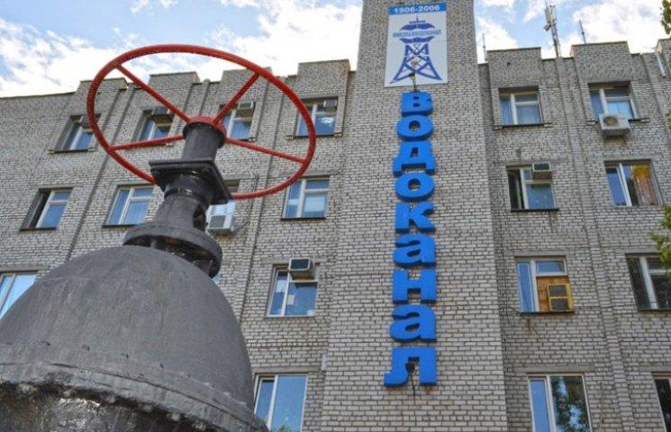 Миколаївці можуть поскаржитися на водоканал за телефоном довіри