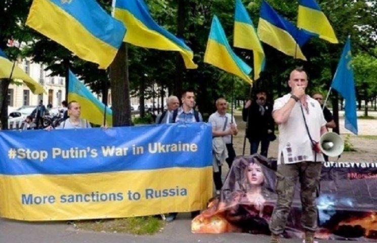 Украинская диаспора проведет масштабную акцию против путинской агрессии