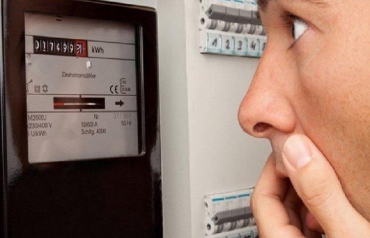 Ціни на електрику дозволили підвищувати щомісяця