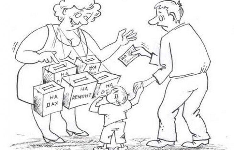 """Попри заборону Хмельницької міськради, з батьків учнів продовжують """"дерти"""" гроші"""
