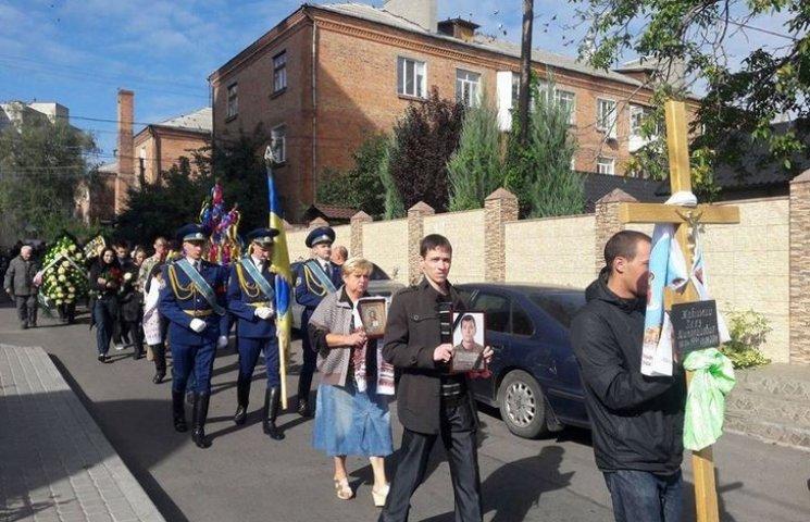 Вінничани попрощались із 25-річним снайпером, що загинув в АТО