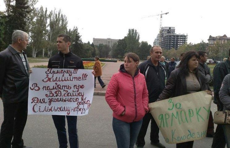 Пікетувальники під Миколаївською міськрадою вимагають не закривати ярмарок на Колодязній