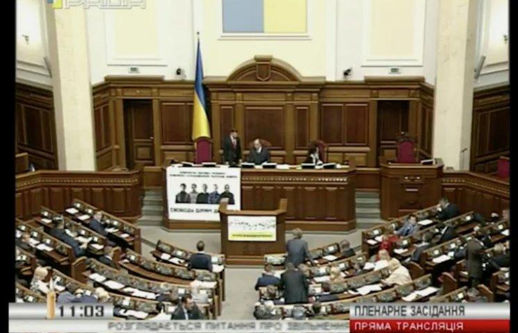 Рада не уволила судью из Днипра, которая тянет с делом об избиении майдановцев