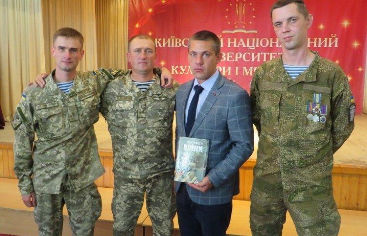 """В Николаеве презентовали книгу о героях АТО """"Мгновения войны"""""""