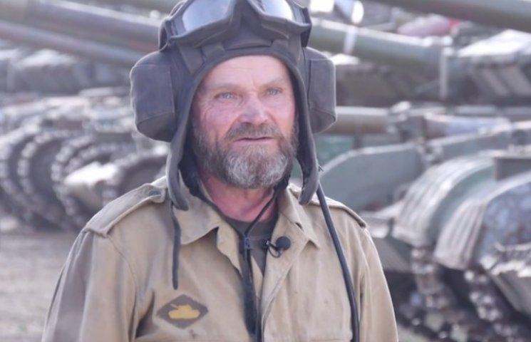"""""""За ричагами я ще повоюю"""": Кримський герой-танкіст дядя Толя розповів про будні в АТО"""