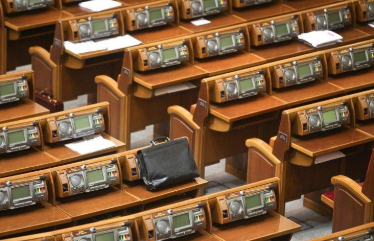Как парламент сам себя высек