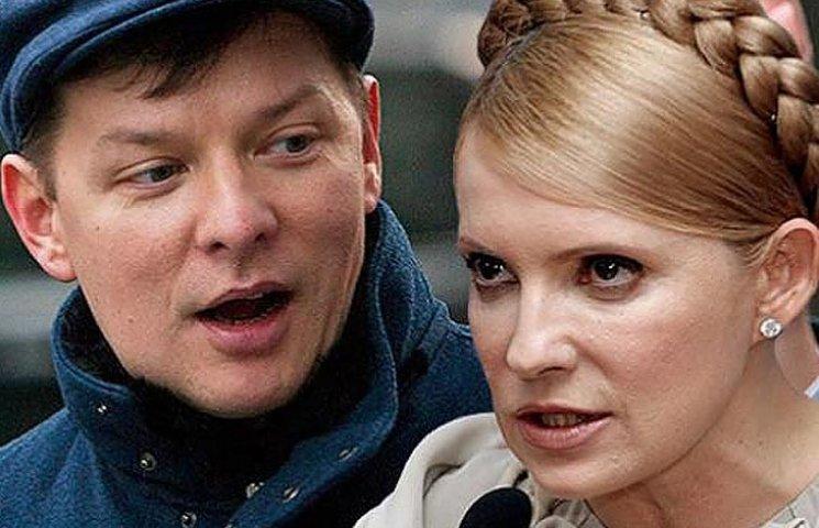 Тимошенко звинуватила Ляшка у зриві суду щодо підвищення тарифів