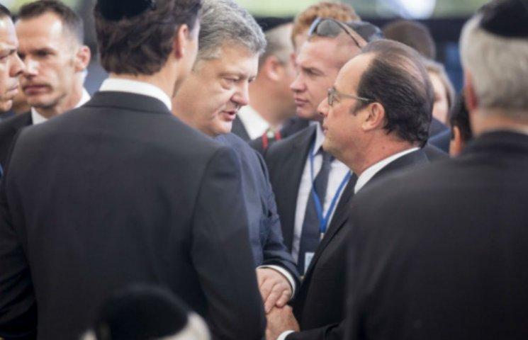 Як Порошенко тепло вітався з Олландом (ФОТО)