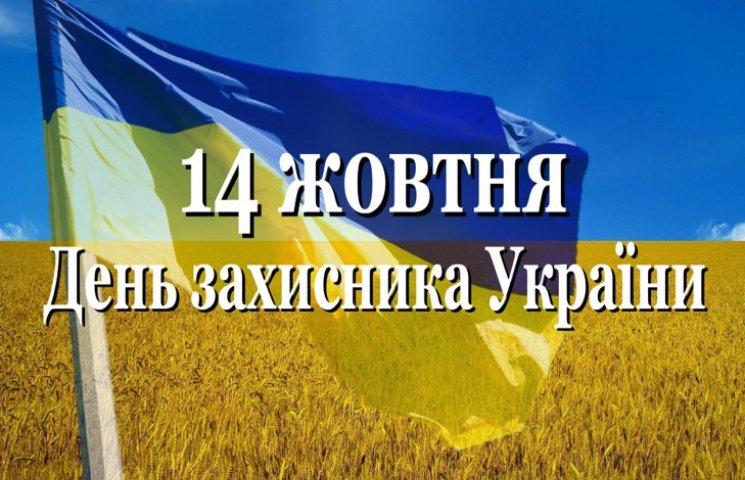 Українців у жовтні чекає додатковий вихідний